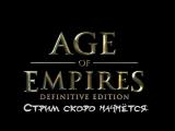 Age of Empires: Definitive Edition №1. Знакомство с игрой. Основы игры.