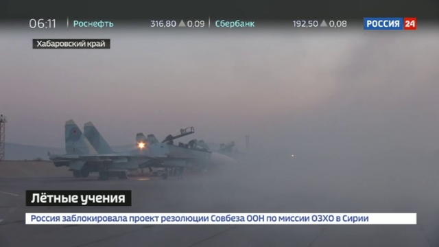 Новости на Россия 24 • Летные учения на предельно низких высотах прошли в Хабаровском крае