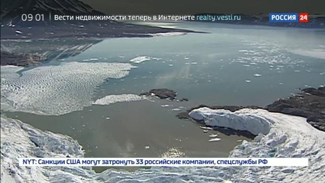 Новости на Россия 24 В районе поисков Ми 8 холодно темно и идет снег