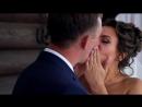 свадебный clip Константин и Елена