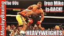Mike TYSON vs Buster MATHIS Full Fight Video HEAVYWEIGHTS Of The 90's