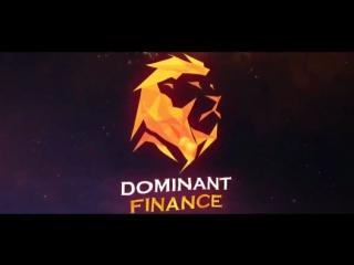 Dominant Finance (Майнинг в реальном времени): Официальная видео презентация {Регистрация в проекте > https://vk.cc/8mbnf9}