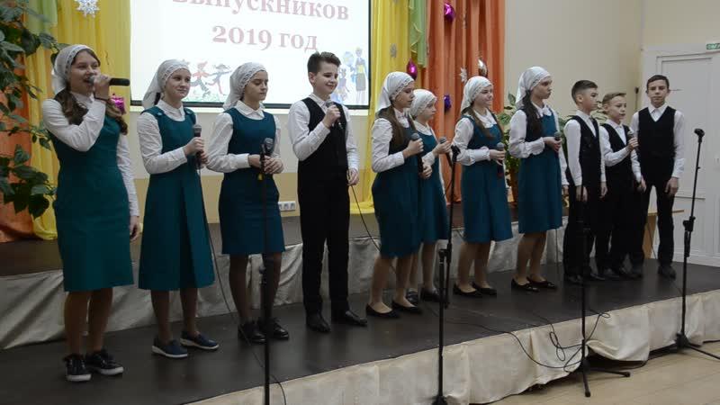 Вокально хоровая студия София Самые самые
