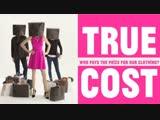 Реальная цена моды (2015) Эндрю Морган (док. фильм, мода, реклама) HD 720