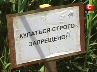 Украинская передача