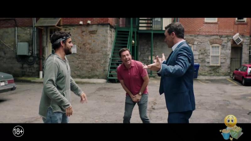 Смотреть фильм премьера Ты водишь! Tag новинки кино 2018 комедия онлайн в хорошем качестве HD abkmv ns djlbim 2018 трейлер