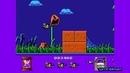 Bee 52(Gameplay DENDY\NES)