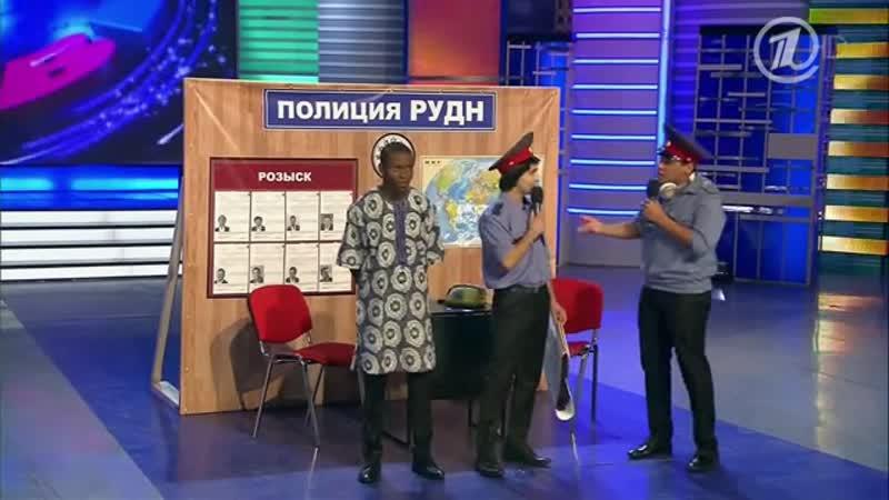 2014 КВН Сборная РУДН Высшая лига 1 8 СТЭМ