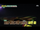Carefree Travelers 180327 Episode 66