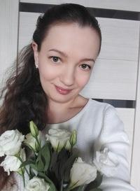 Светлана Алева