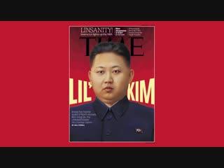 №4 VICE _ Северо Корейские трудовые лагеря в Сибири