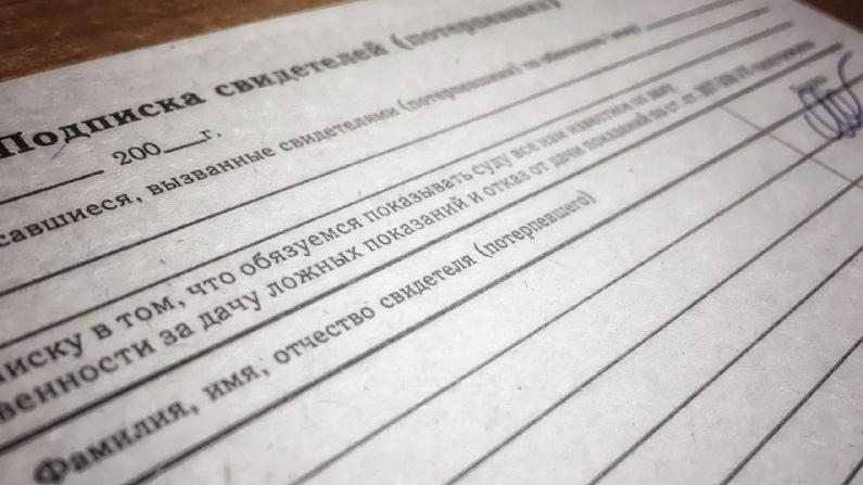 В Томске девушка отработает 200 часов за ложные показания в суде