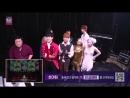 181012 | KBS Dancing High : Ep.6 - Реакция «Healing Camp» на выступление Чон Сехён