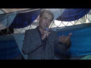 Aman Kadyrow - Kepderi (1nji bölegi) dowamy bar