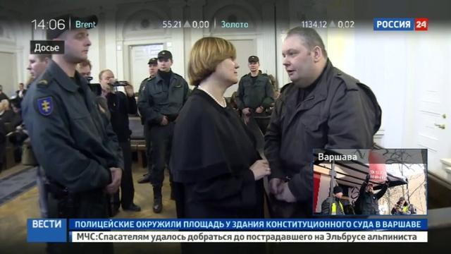 Новости на Россия 24 • Суд Вильнюса отказался выпустить на свободу Юрия Меля