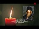 Жизнь и смерть ~ Участь души по смерти _ Игнатий Брянчанинов