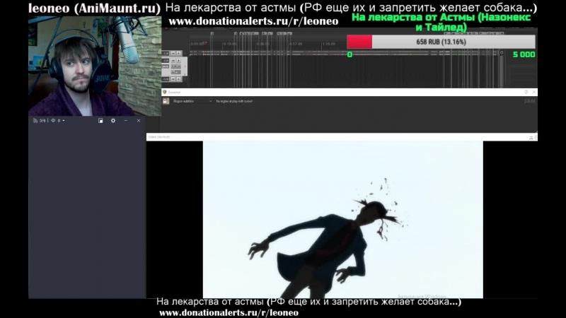 Озвучка ОНЛАЙН Lupin III Part V Люпен 3 часть 5 серия 4
