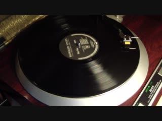 Howard Jones - What Is Love? (1984) vinyl