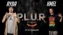 Ryba Hmel 1 4 HOUSE 1x1 PLUR Battle The Sypher