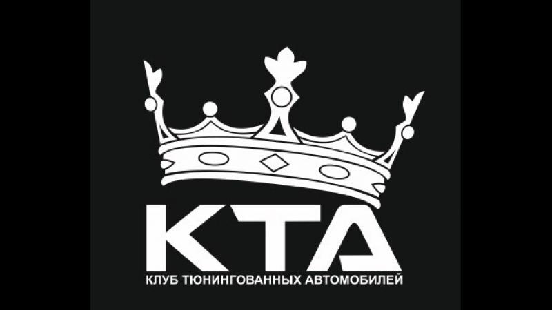 КТА [Первоуральск] Детский Дом