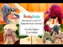 Материалы для совместного пошива бархатные слоны 10 09 08 10