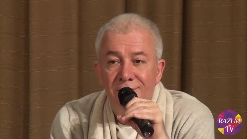 Александр Хакимов - 2013.11.09, Екатеринбург, Йога любви (часть 2)