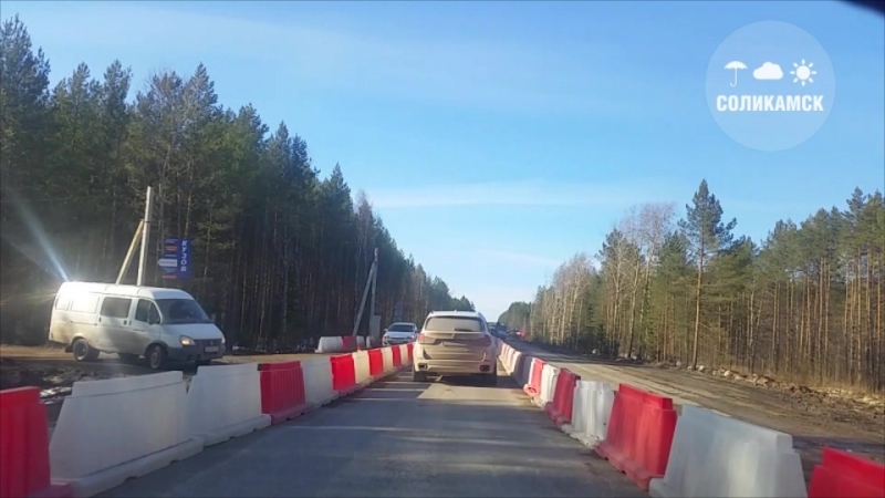 Соликамск. Начало ремонта дороги