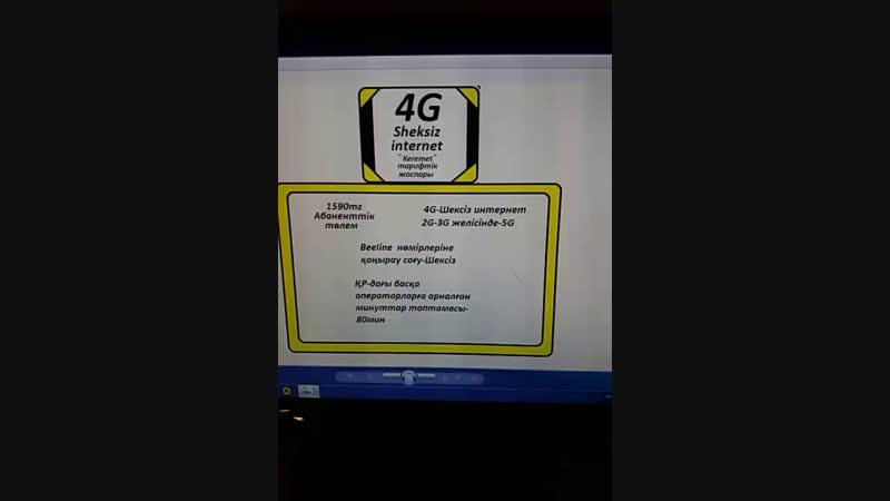 4G Sheksiz internet