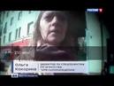 Торговая наценка 150 % Дикси Ашан Виктория Карусель Перекресток Взятка 350 тысяч рублей