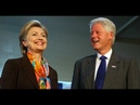 Билл и Хиллари Клинтон ничего личного только бизнес КОД ДОСТУПА