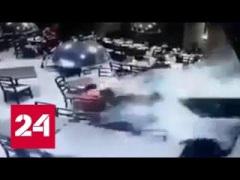 В Индии из-за ошибки водителя погибла семья из 12 человек - Россия 24