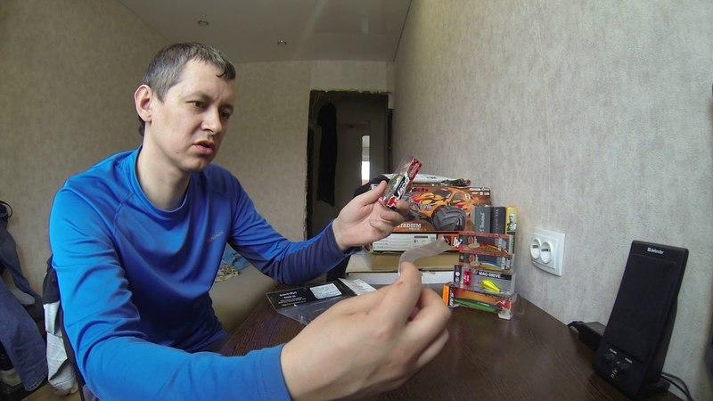 Распаковка посылки, с воблерами и силиконом, по заказу Fmagazin.