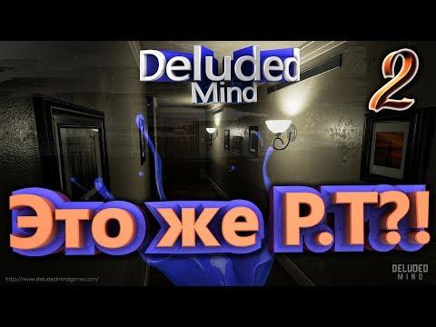 Хоррор ▶ Deluded Mind (прохождение) 2 ▶ Это же P.T?!
