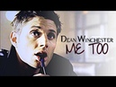Dean Winchester | Me Too (PhxCon 2017 Winner)