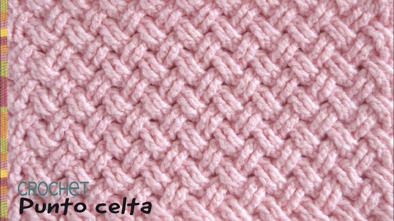 Punto diseño CELTA tejido a crochet Tejiendo Perú