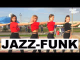 Jazz Funk DaniLeigh - Lil Bebe ШКОЛА ТАНЦЕВ STREET PROJECT ВОЛЖСКИЙ