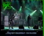 Матросская Тишина - Painted gentle ape