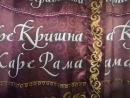 Даршан Первых и Несравненных Российских Божеств Шри Шри Радха Говинда 22 09 18