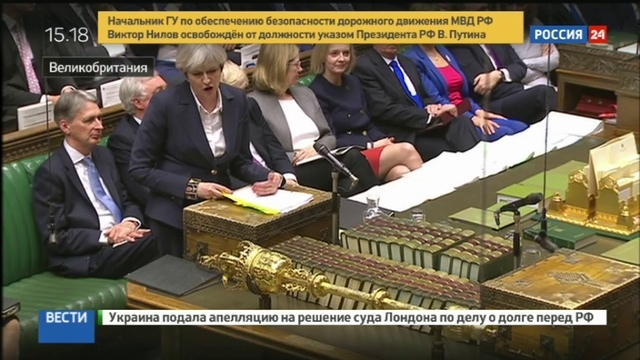 Новости на Россия 24 • Британия уведомила ЕС о запуске Brexit