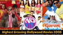20 Highest Grossing Bollywood Movies of 2005 With Box Office Collection