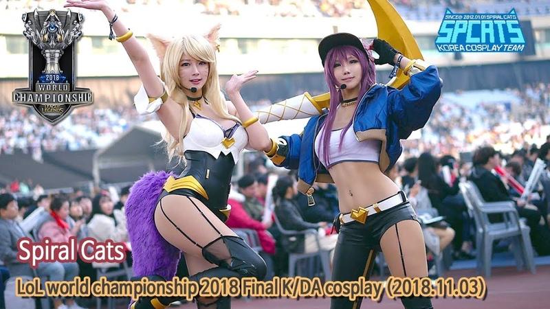 LoL world championship 2018 Final with Spiral Cats K/DA cosplay (2018.11.03)