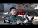 Партнерская дозаправка в воздухе палубных истребителей J 15