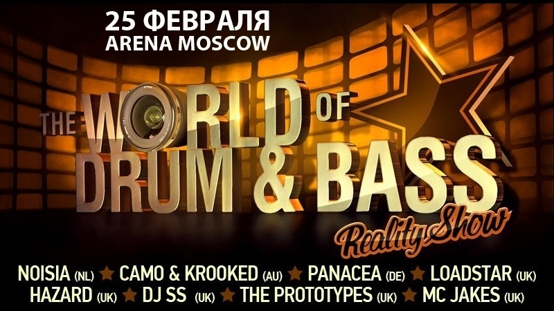 Noisia - Live @ The World of DrumBass: Reality Show (25.02.2012)