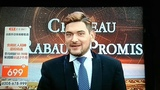 Андрей Дрофа на китайском телеканале онлайн покупок