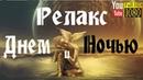 30 мин 🌅 396 Гц 🌅 Энергия Ци 🌅 Лучшая Музыка для Йоги Цигун Рейки 🌅 Дзен Релакс Баланс