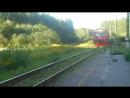 Прибытие поезда, на п. Большая Ельня трц Мега