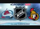 Colorado Avalanche vs Ottawa Senators | 16.01.2019 | NHL Regular Season 2018-2019 | RU