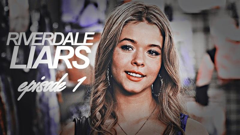 Riverdale liars 1x01 - You wanna see more? ᵔ.ᵔ (jughead ◐ alison)