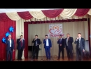Счастье в исполнении мужской вокальной группы Советского РДК