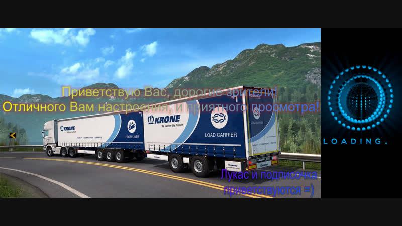 American Truck Simulator [Steam версия [FullHD 2560x1080 PC] ATS Проверка настроек OBS Mod звуков